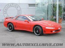 Découvrez les photos de nos réalisations Mitsubishi 3000 GT