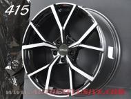 Jante 415 pour A3 2020-